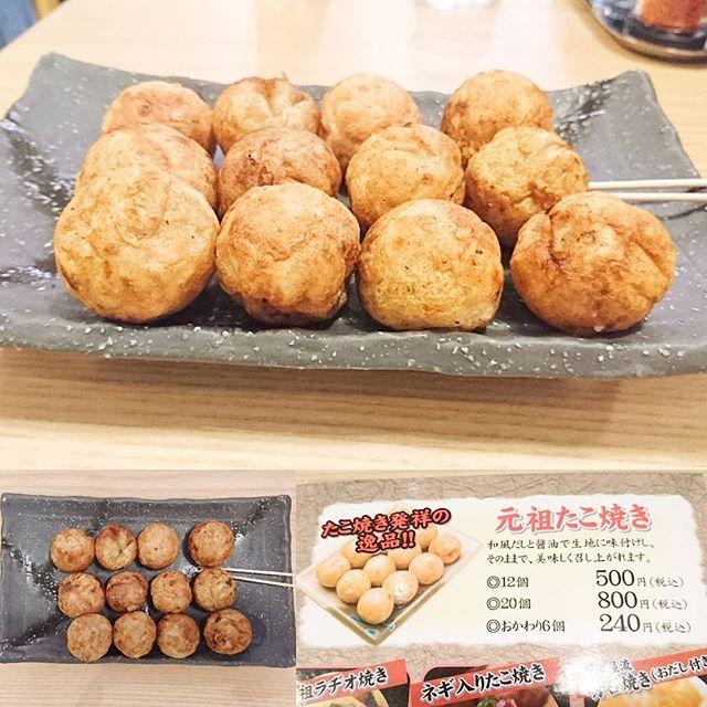#美味しんぼに登場した実在するお店っぽいリスト 008 #大阪 #会津屋 和風だしの効いたたこ焼きなのでソースを付けないのが元祖たこ焼き流ですな。 #美味しんぼ #侍猫さんぽ #たこ焼き