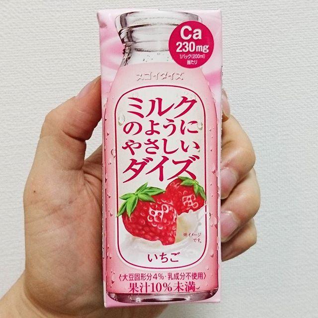 #いちご牛乳クラブ #ミルクのようにやさしいダイズ 最初は飲みなれたあのいちご牛乳の感じで、後味が調整豆乳がくるね。 #いちご牛乳 #苺牛乳 #苺 #いちご #strawberry #soy #牛乳 #豆乳 #スイーツ #sweets #メソギア派 #銀魂