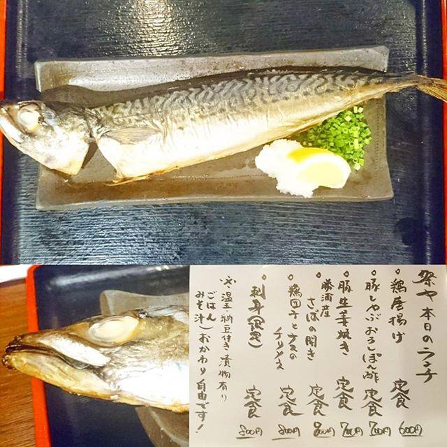 お昼休みが遅番の人のために伝える #今日の祭ヤランチメニュー  勝浦産さばの開き定食にしたよ。かなり大物だね。これで800円でご飯と味噌汁おかわりできるんだからコスパ良すぎですよね。皮も身もパツパツにしまったさばで美味しかったかね!#ランチ #lunch #さば #鯖 #サバ #勝浦 #日本橋 #人形町 #おすすめランチ #魚 #飲み屋  #コスパ最強 #コスパ最高 #祭ヤ