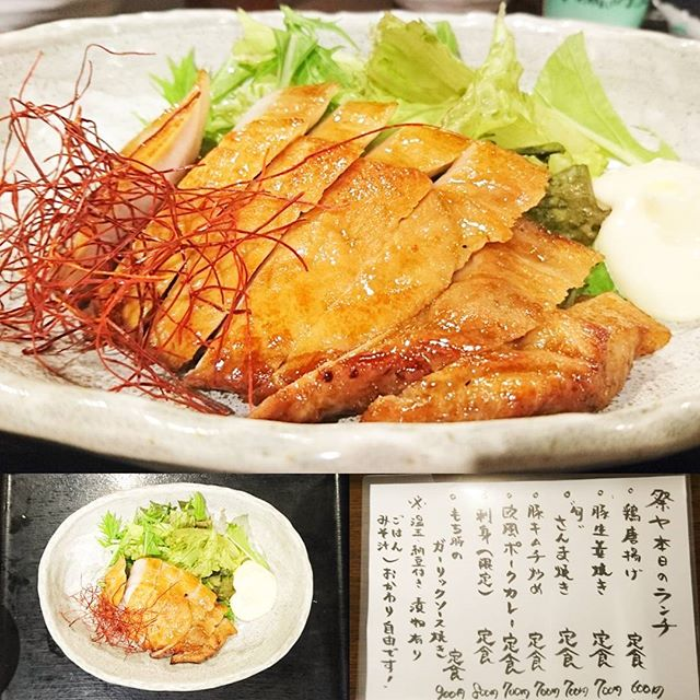 ちょいと遅めのお昼ご飯の人に伝えるランチ情報 #今日の祭ヤランチメニュー  もち豚のガーリックソース焼き定食にしたよ。 脂身もちゃんと美味しい良い豚肉の味!ほどよいガーリック味だから大丈夫なはず。#ランチ #lunch  #東京 #日本橋 #人形町 #おすすめランチ #飲み屋 #定食 #コスパ最強 #コスパ最高 #祭ヤ #居酒屋 #居酒屋ランチ #ニンニク #ガーリック #ガーリックステーキ