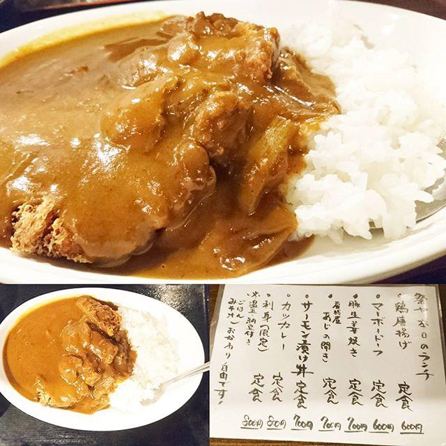 ちょいと遅めのお昼ご飯の人に伝えるランチ情報 #今日の祭ヤランチメニュー  カツカレー定食にしたよ。サクサクのカツとカレーが合わないわけがない!納豆と卵をどうやって食べようか悩むね。ちなみに、限定刺身定食は、もうないっぽいぞ #ランチ #lunch  #東京 #日本橋 #人形町 #おすすめランチ #飲み屋 #定食 #コスパ最強 #コスパ最高 #祭ヤ #居酒屋 #居酒屋ランチ #カレー #カツカレー