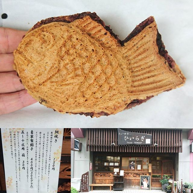#たい焼き部 #ひいらぎ 超薄皮でほぼアンコの塊のたい焼きですな。こだわりの北海道産の熱々餡がうまいね。他のたい焼きに比べるとさかなり日焼けした感じの見た目ですよね。#たい焼き #スイーツ #鯛焼き #sweets #あんこ #おやつ #甘党 #薄皮 #和菓子 #茶菓子 #東京 #恵比寿