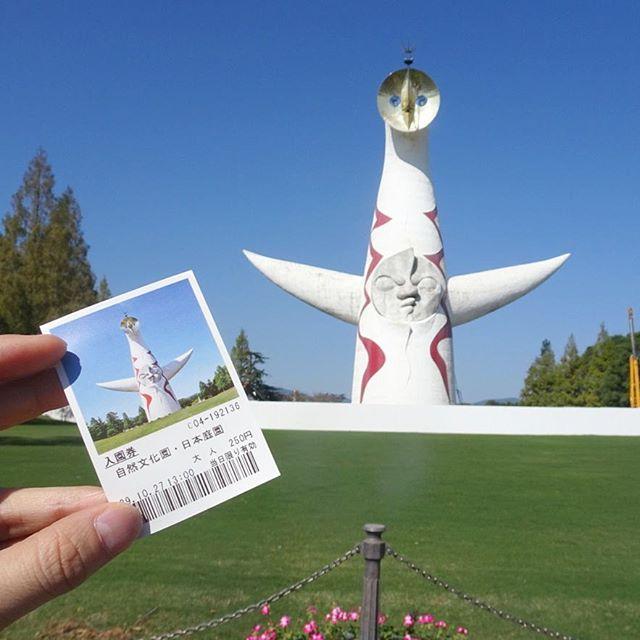 侍猫さんの夏休み #058 パワースポットの万博記念公園にきたよ。太陽の塔初めてみた!芸術的なことはよくわかりませんが…想像してたより全然でかいね!  #大阪 #japan #trip #travel #万博記念公園 #太陽の塔