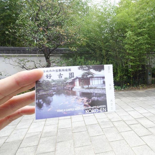 侍猫さんの夏休み #019 続いて城の隣にある日本庭園で抹茶を飲みに行きますよ#姫路駅 #姫路 #japan #trip #travel #姫路城 #猫城 #castle #好古園