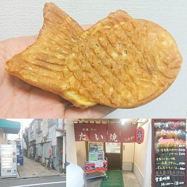 #たい焼き部 #東京 #大岡山 #しみずや 1匹60円の激安たい焼き! ピーコックの裏っかわにある見つけにくいお店だよ。倉庫じゃないの?て場所だよ。甘口のあんこにふんわり系の生地だね!冷凍してるやつを売っててね、その場で温めてくれると思うけど、もって帰って食べたよ。鯛焼き大量買いならいいね。何がいいって売ってるおっちゃんが優しいよ!  #たい焼き #スイーツ #鯛焼き #養殖 #sweets #あんこ #おやつ #甘党 #和菓子 #茶菓子