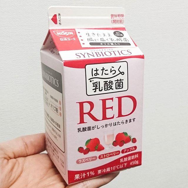 #いちご牛乳クラブ  #はたらく乳酸菌red 苺ってよりラズベリーな味で乳製品感は少ないね。甘さも控えめでフレッシュベリーなんだよね。 #いちご牛乳 #イチゴ牛乳 #苺牛乳 #苺 #いちご #イチゴ #strawberry #牛乳 #スイーツ #sweets #メソギア派 #銀魂 #糖分 #ドリンク #drinks #はたらく乳酸菌