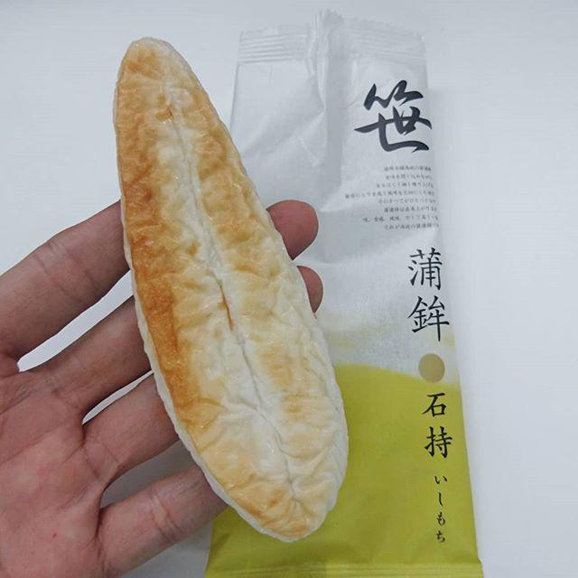 #今日のお土産公開委員会 #蒲鉾 職場の冷蔵庫にあったちょっとお高い笹かまだね。弾力がすごいよ。100円ちくわの近くに置いてあるやつとは違うわ。でかいしお上品な味。 #お土産 #笹かま #笹かまぼこ #yum #eat #tasty #snack #food #foodie #japanesefoods #foodpic #foodpics #foodporn #foodism #foodshot #foodshare #instagram #insta #instagoods #instafood