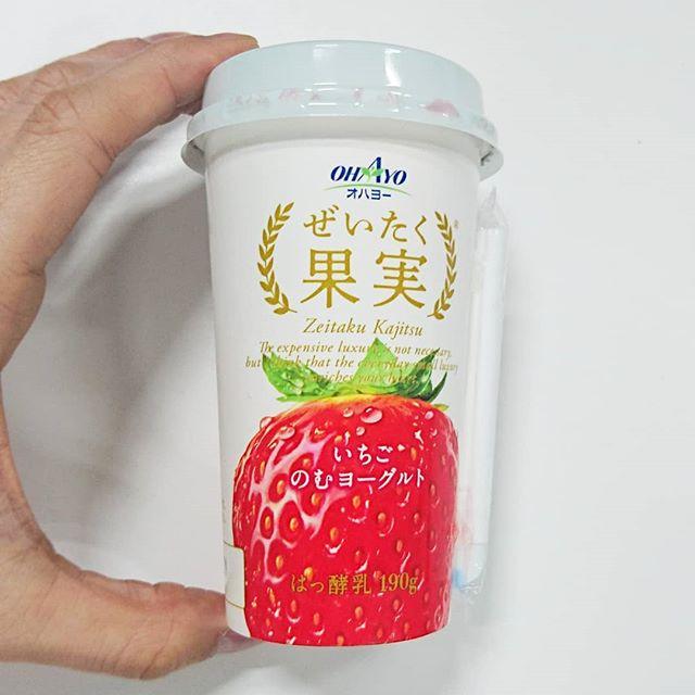 #いちご牛乳クラブ  #いちごのむヨーグルト だね。粒々いちごがうまいやつ。思ってたよりこってりしてないけど、ヨーグルトだからイチゴオレよりはこってりだよ。 #ぜいたく果実 #いちご牛乳 #イチゴ牛乳 #苺牛乳 #苺 #いちご #イチゴ #牛乳 #スイーツ #メソギア派 #銀魂 #糖分 #ドリンク #drinks #milk #strawberry #strawberrymilk #dessert #snack #sweets #sweet #foodpic #foodporn #foodie #foodism #foodshot #foodshare #instagoods #instadrink