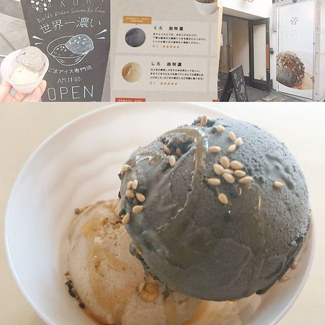 #濃厚にアイス会 #gomayakuki #原宿 超特濃の白黒ゴマ味にしてみた。標準タイプよりこってり感がすごいね。きな粉アイスとはまた違う香ばしいごま風味がうまいやつ。ゴマとごま油をお好み追加できるからゴママニアにはいいよね。軟弱なさっぱりアイスに飽きてる濃厚好きにはかなりいいね! #アイス #アイスクリーム #デザート #甘いもの #icecream #ice #sweets #dessert #侍猫さんぽ #酒スイーツ #愛す会 #アイスを愛す会 #ゴマ #ごま #胡麻 #東京 #tokyo #harajuku