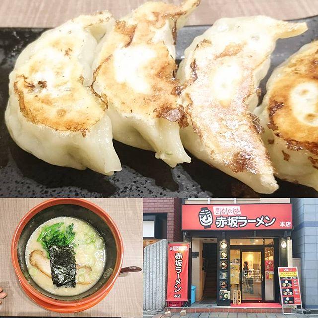 #焼き餃子部 #赤坂 #赤坂ラーメン 食べやすい厚皮系の餃子だね。赤坂ラーメンの場所が移転してたね。大学時代と味も変わった気がする。昔はもっと濃厚でノリに絵が書いてあったよね。昔のいい思いではそのままの方が壊れなくていいのかも知れないね。 #餃子 #餃子部 #焼き餃子 #餃子好き #焼き餃子好き #ぎょうざ #東京 #gyouza #tokyo #akasaka