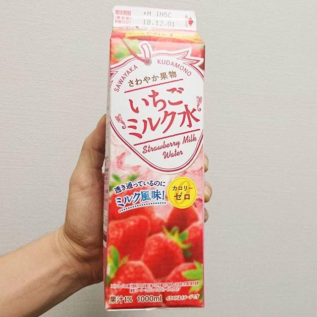 #いちご牛乳クラブ #いちごミルク水 この苺ミルク透明なんですけど!!ショック!味は、ほんのりミルクな感じはするけどね。ミルク風味じゃなくて普通の苺ミルクがいいわ… #イチゴオレ #いちごオレ #いちご牛乳 #イチゴ牛乳 #苺牛乳 #牛乳 #スイーツ #メソギア派 #銀魂 #糖分 #strawberrymilk