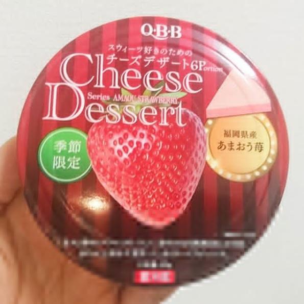 #いちご牛乳クラブ #チーズデザートあまおう苺 あまおうテイストで酸味が少ないいちご味だから、何時もの苺牛乳に近い味だよね。いちごレアチーズ味だね。 #イチゴオレ #いちごオレ #いちご牛乳 #イチゴ牛乳 #苺牛乳 #牛乳 #スイーツ #メソギア派 #銀魂 #糖分 #strawberrymilk