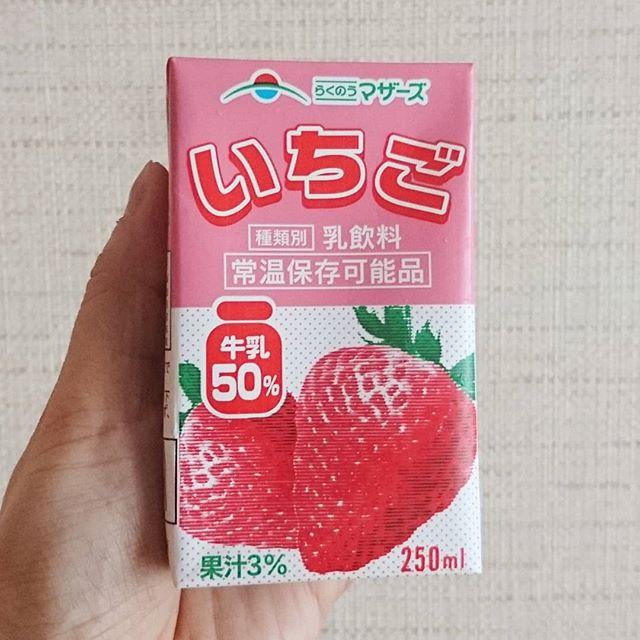 #いちご牛乳クラブ #らくのうマザーズいちご 何時もの甘いやつだけどちょいと牛乳のこくがある味するね。 #イチゴオレ #いちごオレ #いちご牛乳 #イチゴ牛乳 #苺牛乳 #メソギア派 #糖分 #strawberrymilk