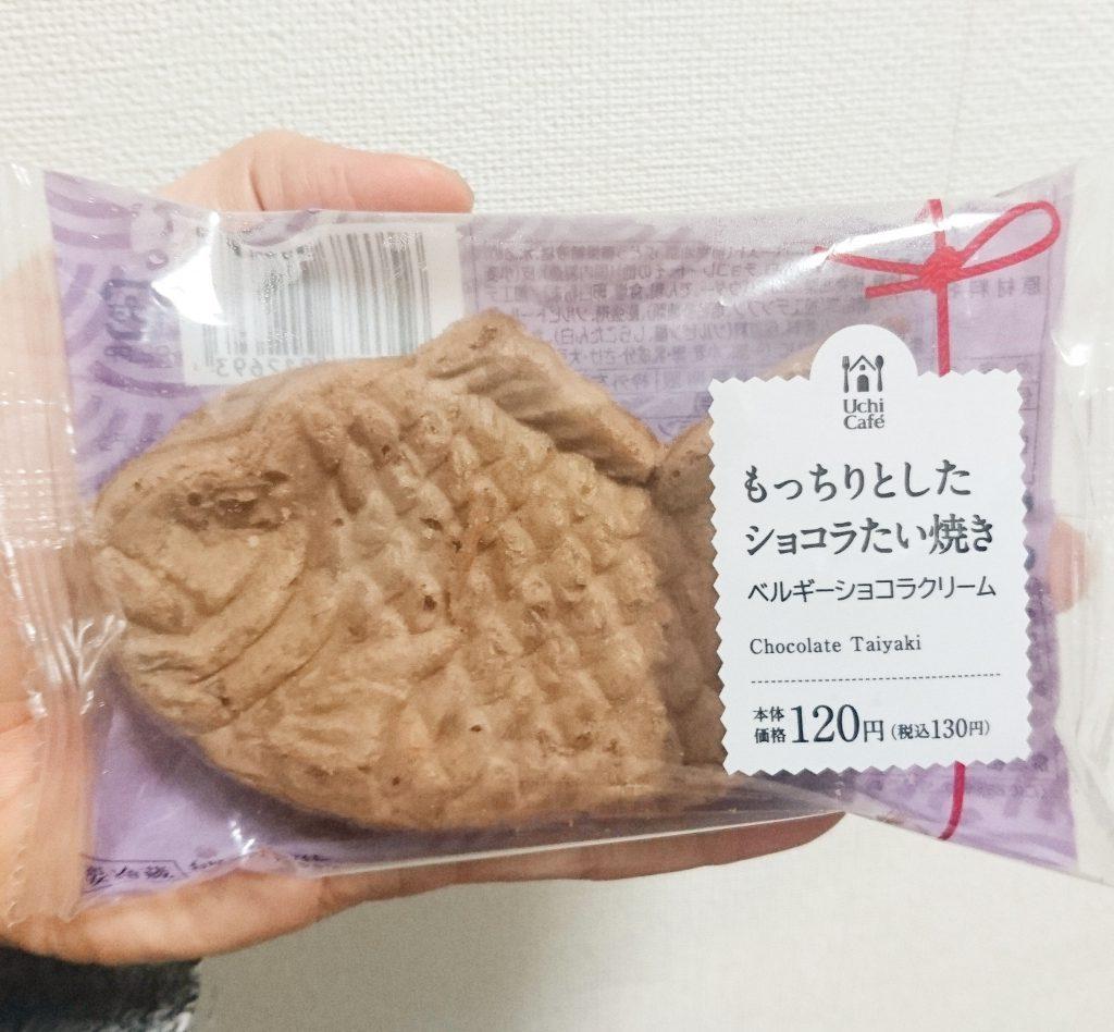 #たい焼き部 #もっちりとしたショコラたい焼き ローソンで見つけたやつだね。モチモチ系の好きな生地のやつ。チョコも高級風味の味がするね! #たい焼き #スイーツ #鯛焼き #養殖 #sweets #あんこ #おやつ #甘党 #和菓子 #茶菓子