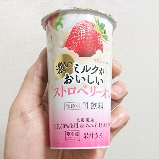 #いちご牛乳クラブ#濃いミルクがおいしいストロベリーオレ #侍猫度☆☆☆★★何時ものイチゴオレの味なんだけど、ちょっと良いミルク使ってるのがわかる味だね。ちゃんと激甘だよ #イチゴオレ #いちごオレ #いちご牛乳 #イチゴ牛乳 #苺牛乳 #メソギア派 #糖分 #strawberrymilk