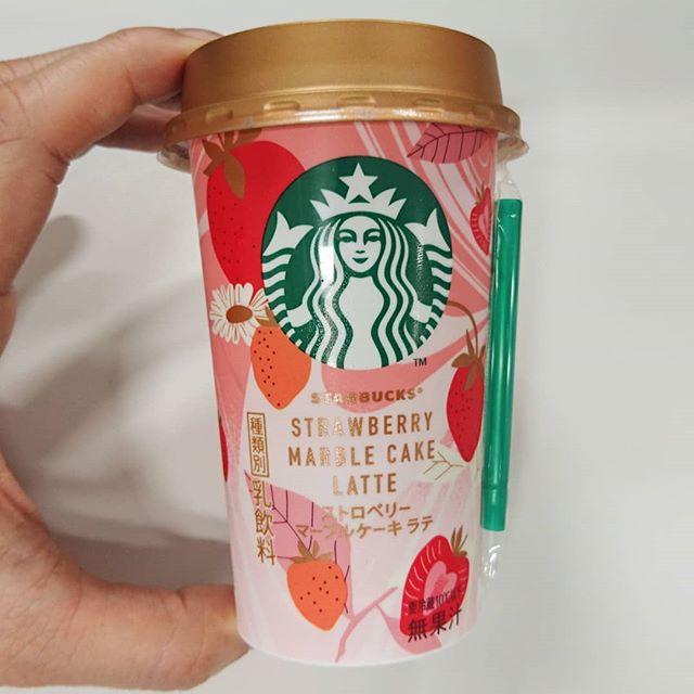 #いちご牛乳クラブ #ストロベリーマーブルケーキラテ #侍猫度☆☆☆★★ 苺牛乳の方が強くてコーヒー感控えめなやつ!久しぶりに苺とコーヒーミックスで美味しいやつと思われるね。後味がコーヒー強すぎの多いよね #イチゴオレ #いちごオレ #いちご牛乳 #イチゴ牛乳 #苺牛乳 #メソギア派 #糖分