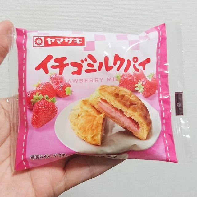 #いちご牛乳クラブ #イチゴミルクパイ #侍猫度☆☆☆★★ いつもの謎いちごオレの味がするクリームのパイだね。もうちょい大きいサイズでクリーム大盛だといいなぁ  #いちごオレ #いちご牛乳 #イチゴ牛乳 #苺牛乳 #メソギア派 #糖分