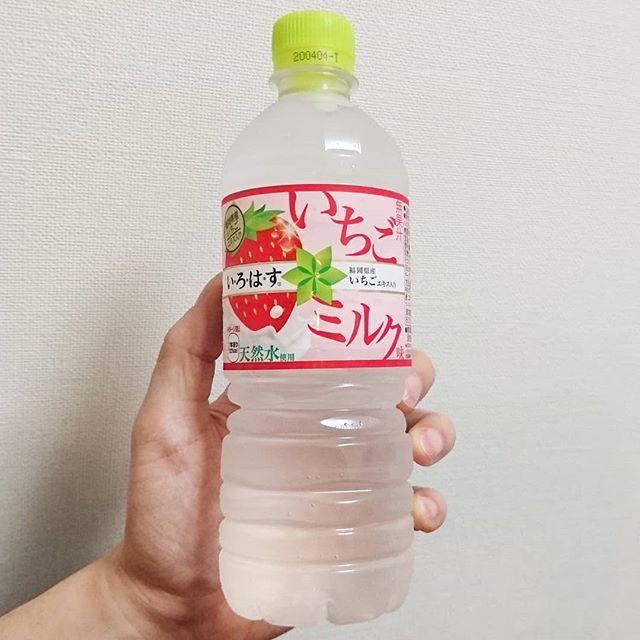 #いちご牛乳クラブ #いろはすいちごミルク #侍猫度☆☆☆★★ いつもの謎苺ミルクが科学な感じで水っぽくなったやつだね。いちご水っぽいけどミルク感が無いわけじゃないよね #いちごオレ #いちご牛乳 #イチゴ牛乳 #苺牛乳 #メソギア派 #糖分