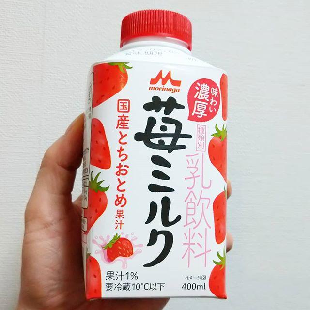 #いちご牛乳クラブ #苺ミルク #侍猫度☆☆☆★★ 今回の苺牛乳は、かなりあまい仕上がりだよ!このシリーズのフルーツ牛乳美味しいんだよね!バナナもうまいんだよね〜。 #イチゴオレ #いちごオレ #いちご牛乳 #イチゴ牛乳 #苺牛乳 #糖分