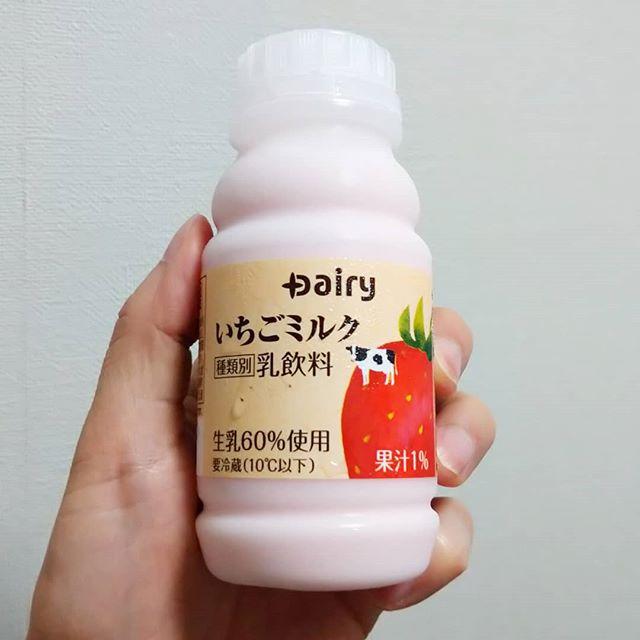 #いちご牛乳クラブ #いちごミルク #侍猫度☆☆☆★★ 甘さ控えめなやつですな。いつものより牛乳が良いやつな感じだね。  #いちごオレ #いちご牛乳 #イチゴ牛乳 #苺牛乳 #メソギア派 #糖分
