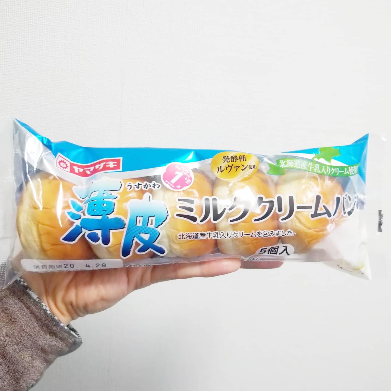 #薄皮ミルククリームパン ちゃんと牛乳的な味で練乳的じゃない味やね。薄皮シリーズまじうまいね。春のパン祭りシール間に合わにゃいね…