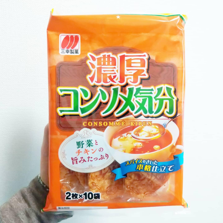 #濃厚コンソメ気分 #侍猫度☆☆☆☆★ このシリーズの煎餅パリパリで美味しいよね。コンソメ味は新発売と思われる。