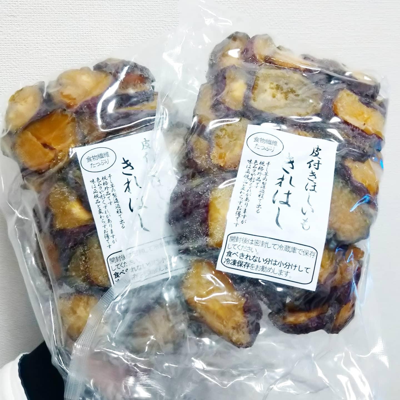 #干し芋 #べにはるか #侍猫度☆☆☆☆★ しっとり甘い柔らかなやつ!あんまり美味しかったから2回注文したんだよね…そしたら2回目は普通の干し芋だったね。切れ端の訳ありだけど当たりの時はマジ美味い!