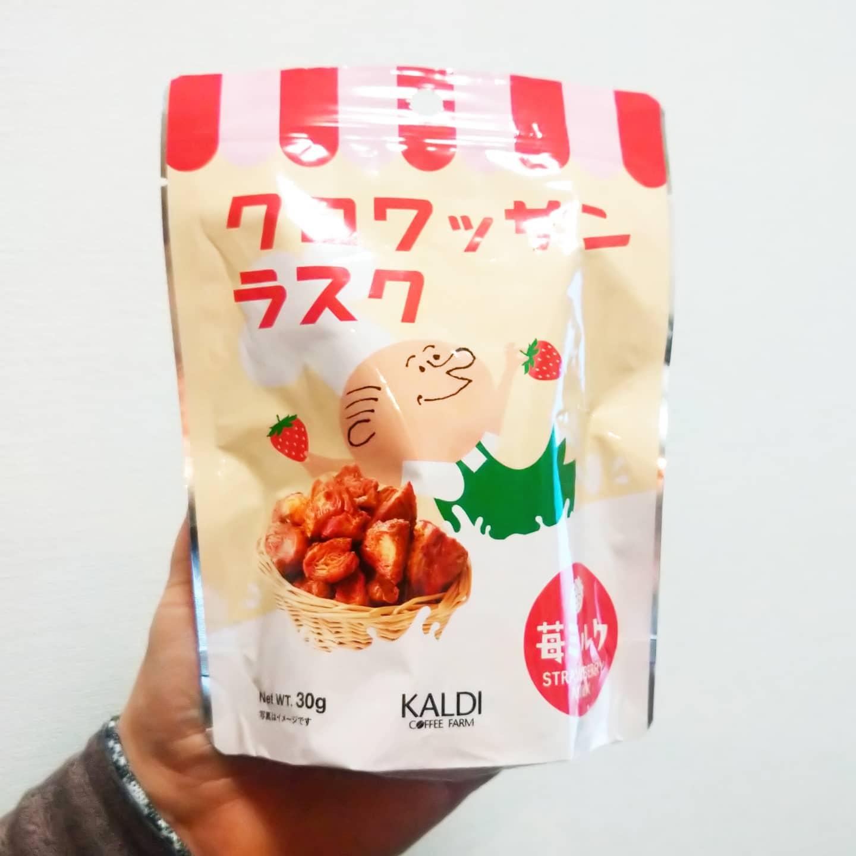 #いちご牛乳クラブ #クロワッサンラスク #侍猫度☆☆☆☆★ 小さくカットしたクロワッサンがいつもの謎イチゴ牛乳味で美味いやつ!もう少し謎エキスかけて激甘にしてくれたらもっと好みだったね。 #いちごオレ #いちご牛乳 #イチゴ牛乳 #苺牛乳 #メソギア派 #糖分