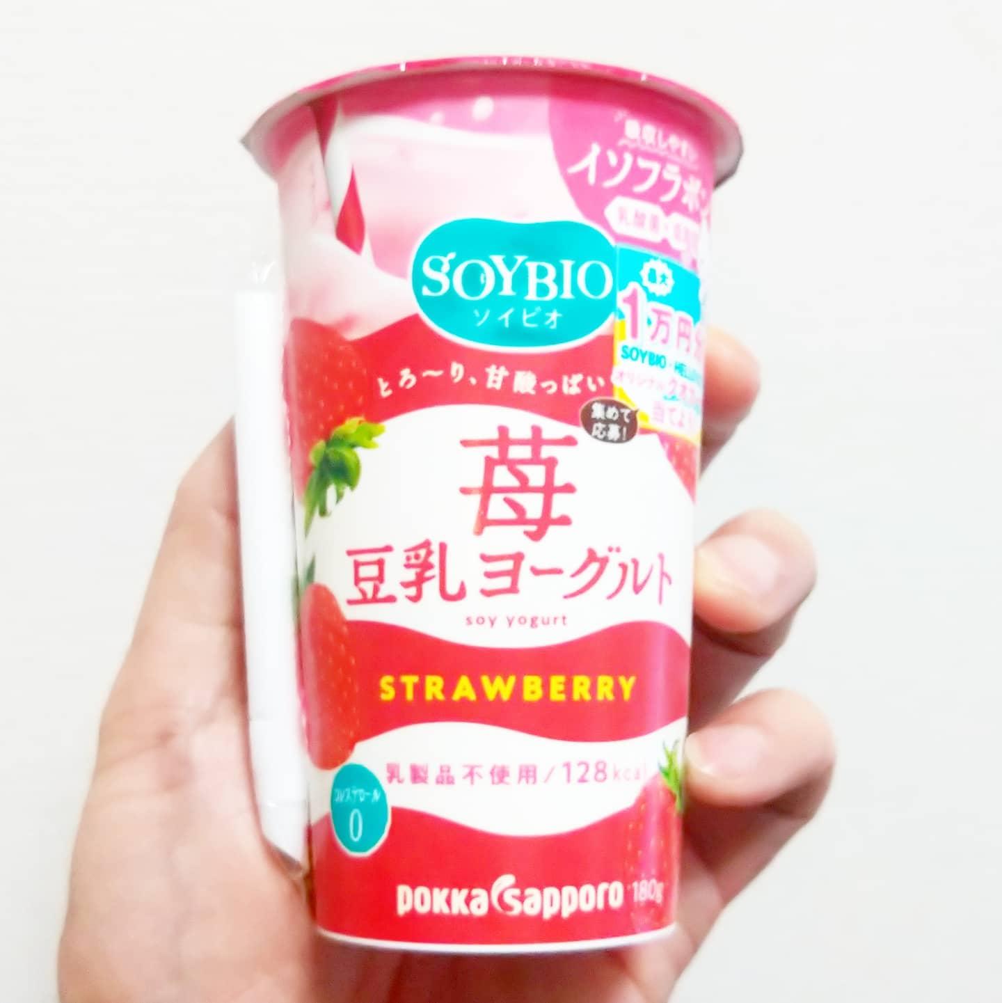 #いちご牛乳クラブ #苺豆乳ヨーグルト #マルハニチロ #侍猫度☆☆☆★★ つぶ粒いちごが美味しいかなりトロリ系のやつ。豆乳らしさはそんなに感じないね。 #いちごオレ #いちご牛乳 #イチゴ牛乳 #苺牛乳 #メソギア派 #糖分