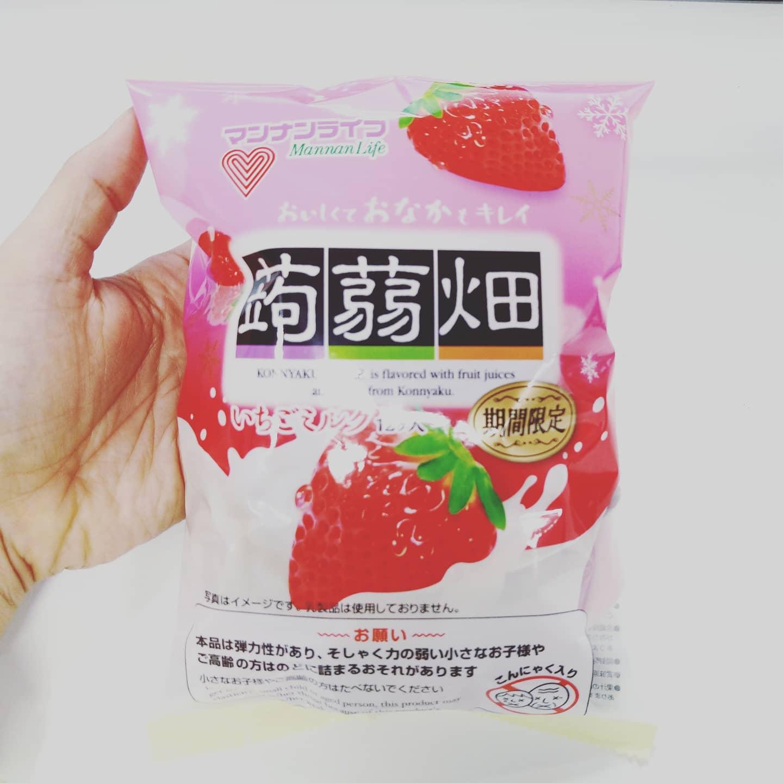 #いちご牛乳クラブ#蒟蒻畑いちごミルク#侍猫度☆☆☆★★謎イチゴ系-+---本物イチゴ系甘さ強め系--+--控え目系こってり系--+--さっぱり系超ミルク系--+--ほんのり系謎苺味の再現度が高くて美味しい!今年も発売してましたな。蒟蒻畑界で1番すきかな?いやブドウもいいよね。#いちごオレ #いちごミルク #いちご牛乳 #イチゴ牛乳 #苺牛乳 #メソギア派 #糖分 #いちごミルク味 #スイーツ #スイーツ好き #スイーツスタグラム #スイーツタイム #スイーツ写真