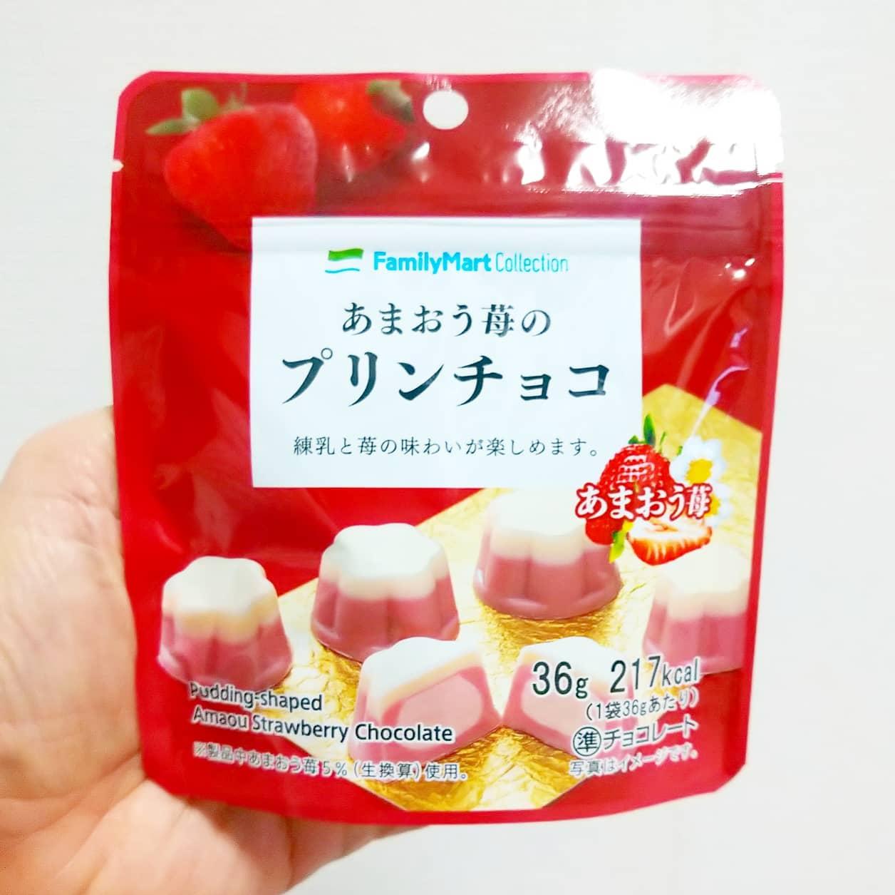 #いちごミルクラブ #カバヤ食品  #あまおう苺のプリンチョコ 謎イチゴ系-☆---本物イチゴ系甘さ強め系--☆--控え目系こってり系--☆--さっぱり系超ミルク系--☆--ほんのり系おもいで度--☆-- #侍猫度良い!謎苺味にホワイトチョコ的味しつつチロル的な口どけのやつ!苺の酸味とかほぼ無しで謎苺牛乳的な風味がなかなか良いよ!5粒だけなのが残念ですがね、練乳感がもう少し強めだと味は超好み。ファミマで買ったやつだね。ファミマやりおる!#いちごオレ #いちごオレ味 #いちごミルク #いちごミルクみたい #いちご牛乳 #いちご牛乳味 #イチゴ牛乳 #いちご牛乳クラブ #苺牛乳 #苺牛乳が好き #苺ミルク #苺スイーツ #苺 #苺好きに生まれたからには #メソギア派 #糖分 #いちごミルク味 #スイーツ #スイーツ好き #スイーツスタグラム #スイーツタイム #スイーツ写真 #strawberry #strawberrymilk