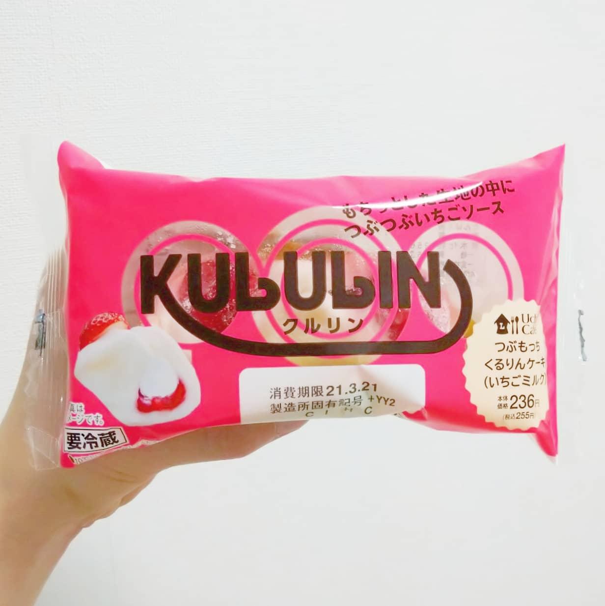 #いちごミルクラブ #山崎製パン  #つぶもっちくるりんケーキいちごミルク 謎イチゴ系---☆-本物イチゴ系甘さ強め系--☆--控え目系こってり系--☆--さっぱり系超ミルク系-☆---ほんのり系おもいで度--☆-- #侍猫度本物苺&ジャムの酸味にミルククリームが美味いね。もちふわ生地も良いんですけど、ちょいと小さいかなぁ〜。あと2個は食べたいね。ローソンで買ったやつだね。#いちごオレ #いちごオレ味 #いちごミルク #いちごミルクみたい #いちご牛乳 #いちご牛乳味 #イチゴ牛乳 #いちご牛乳クラブ #苺牛乳 #苺牛乳が好き #苺ミルク #苺スイーツ #苺 #苺好きに生まれたからには #メソギア派 #糖分 #いちごミルク味 #スイーツ #スイーツ好き #スイーツスタグラム #スイーツタイム #スイーツ写真 #strawberry #strawberrymilk