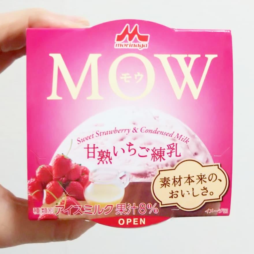 #いちごミルクラブ#森永乳業 #モウ甘熟いちご練乳 謎イチゴ系-☆---本物イチゴ系甘さ強め系--☆--控え目系こってり系--☆--さっぱり系超ミルク系-☆---生クリーム系おもいで度--☆-- #侍猫度しっとり口当たりな謎苺牛乳系の味だね。酸味ほとんどない久しぶりの謎苺牛乳味だね。スーパーで買ったやつだね最近、明治の牛乳パックのイチゴオレ見かけなくない?グリコとかはあるんだけどね。ミルクレアのチョコあるけど、いちごミルクも見つからないよね。結構、インスタで美味しそうな苺牛乳見つけるけど実際にゲットするのは大変だわ。#いちごオレ #いちごオレ味 #いちごミルク #いちごミルクみたい #いちご牛乳 #いちご牛乳味 #イチゴ牛乳 #いちご牛乳クラブ #苺牛乳 #苺牛乳が好き #苺ミルク #苺スイーツ #苺 #苺好きに生まれたからには #メソギア派 #糖分 #いちごミルク味 #スイーツ #スイーツ好き #スイーツスタグラム #スイーツタイム #スイーツ写真 #strawberry #strawberrymilk