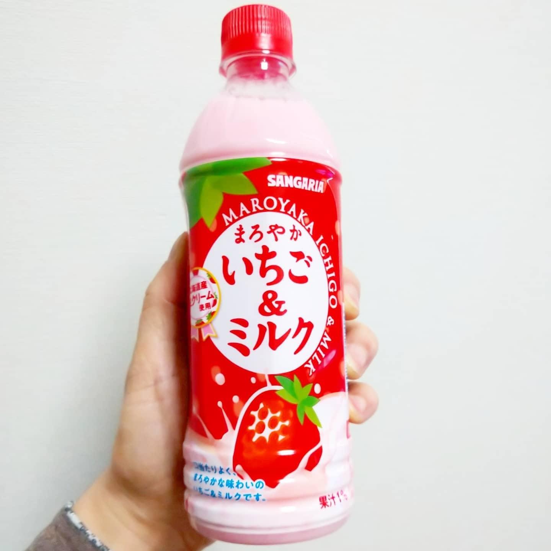 #いちごミルクラブ#日本サンガリア #まろやかいちごアンドミルク 謎イチゴ系-☆---本物イチゴ系甘さ強め系--☆--控え目系こってり系--☆--さっぱり系超ミルク系--☆--生クリーム系おもいで度---☆- #侍猫度安定の激甘なやつ!何時もの謎苺牛乳味で美味い!北海道産の生クリーム入りなのかいつもよりクリーミーなコクが薄っすらあるような?。#いちごオレ #いちごオレ味 #いちごミルク #いちごミルクみたい #いちご牛乳 #いちご牛乳味 #イチゴ牛乳 #いちご牛乳クラブ #苺牛乳 #苺牛乳が好き #苺ミルク #苺スイーツ #苺 #苺好きに生まれたからには #メソギア派 #糖分 #いちごミルク味 #スイーツ #スイーツ好き #スイーツスタグラム #スイーツタイム #スイーツ写真 #strawberry #strawberrymilk