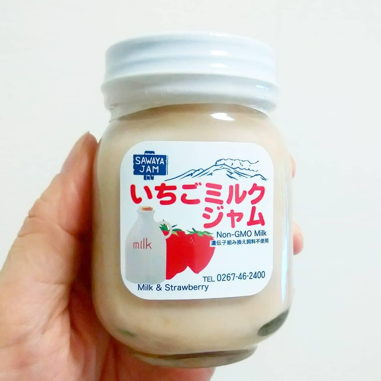 #いちごミルクラブ #沢屋 #いちごミルクジャム 謎イチゴ系-☆---本物イチゴ系甘さ強め系-☆---控え目系こってり系-☆---さっぱり系超ミルク系--☆--生クリーム系おもいで度--☆-- #侍猫度直で食べると練乳苺だね。ジャムだけあって激甘で超うまい!うっかりプリンのごとくスプーンですくって、パクパクいっちまいそうになりそう…てかなるやつ。原材料に謎の添加物が入ってないこだわりっぷりを感じるお高い味だね!軽井沢のお土産だね#いちごオレ #いちごオレ味 #いちごミルク #いちごミルクみたい #いちご牛乳 #いちご牛乳味 #イチゴ牛乳 #いちご牛乳クラブ #苺牛乳 #苺牛乳が好き #苺ミルク #苺スイーツ #苺 #苺好きに生まれたからには #メソギア派 #糖分 #いちごミルク味 #スイーツ #スイーツ好き #スイーツスタグラム #スイーツタイム #スイーツ写真 #strawberry #strawberrymilk