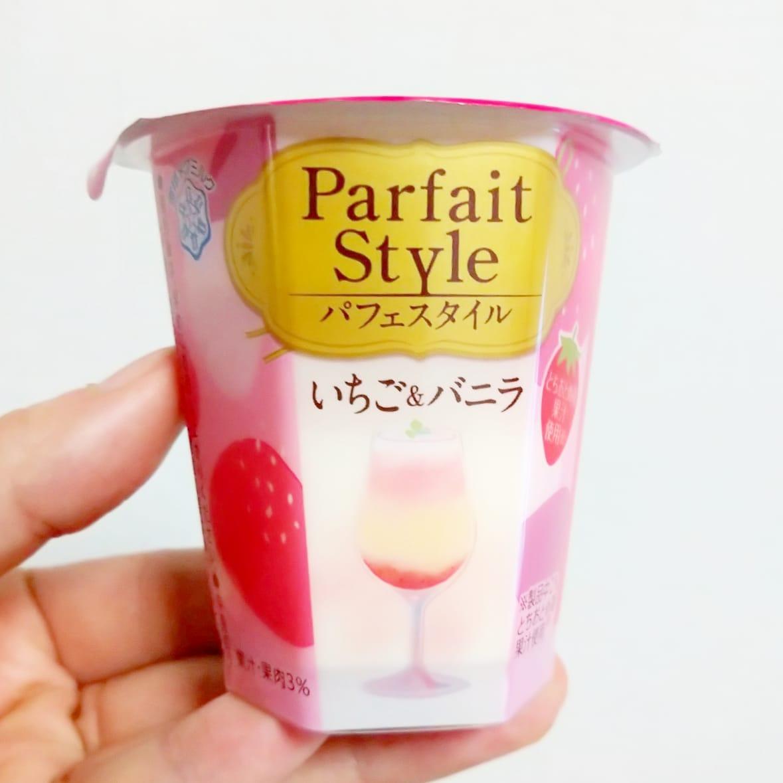 #いちごミルクラブ#雪印メグミルク #パフェスタイルいちごアンドバニラ 謎イチゴ系--☆--本物イチゴ系甘さ強め系--☆--控え目系こってり系--☆--さっぱり系超ミルク系--☆--生クリーム系おもいで度--☆-- #侍猫度基本謎苺牛乳味でバニラの香りだから激甘系で良いんですがね、そこそこ酸味もあってリアル苺感もあるね。#いちごオレ #いちごオレ味 #いちごミルク #いちごミルクみたい #いちご牛乳 #いちご牛乳味 #イチゴ牛乳 #いちご牛乳クラブ #苺牛乳 #苺牛乳が好き #苺ミルク #苺スイーツ #苺 #苺好きに生まれたからには #メソギア派 #糖分 #いちごミルク味 #スイーツ #スイーツ好き #スイーツスタグラム #スイーツタイム #スイーツ写真 #strawberry #strawberrymilk
