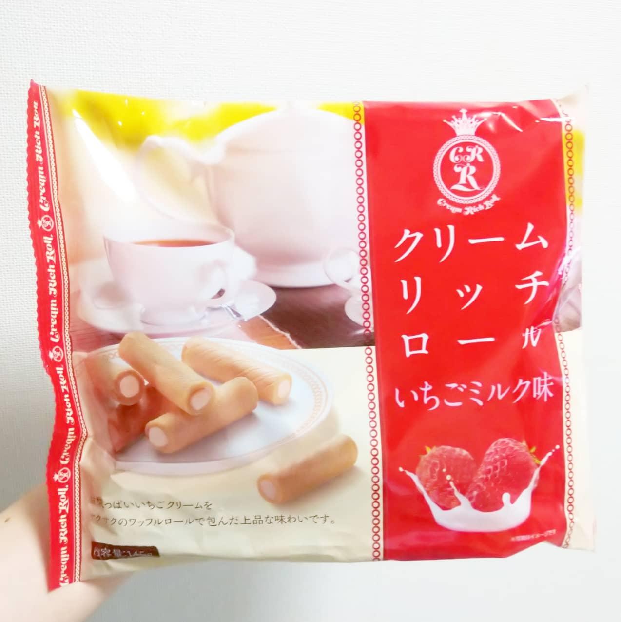 #いちごミルクラブ #旺旺ジャパン #クリームリッチロールいちごミルク味 謎イチゴ系--☆--本物イチゴ系甘さ強め系--☆--控え目系こってり系--☆--さっぱり系超ミルク系--☆--生クリーム系おもいで度--☆-- #侍猫度カリカリワッフル生地にほんのり苺なミルククリームのやつだね。わりと量が沢山入ってるから満足度は高いやつ!お土産で買ったやつ #いちごオレ #いちごオレ味 #いちごミルク #いちごミルクみたい #いちご牛乳 #いちご牛乳味 #イチゴ牛乳 #いちご牛乳クラブ #苺牛乳 #苺牛乳が好き #苺ミルク #苺スイーツ #苺 #苺好きに生まれたからには #メソギア派 #糖分 #いちごミルク味 #スイーツ #スイーツ好き #スイーツスタグラム #スイーツタイム #スイーツ写真 #strawberry #strawberrymilk