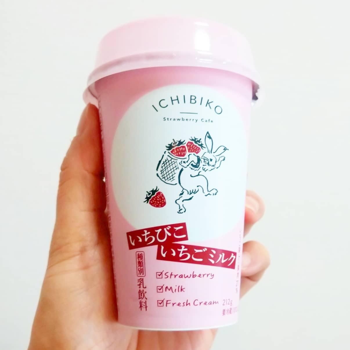 #いちごミルクラブ #守山乳業 #いちびこいちごミルク 謎イチゴ系-☆---本物イチゴ系甘さ強め系--☆--控え目系こってり系-☆---さっぱり系超ミルク系---☆-生クリーム系おもいで度---☆- #侍猫度うまいわぁ〜!激甘系の謎苺牛乳味でしかもツブツブ苺までインしてるよ!しかも後味にクリームがくるよ。いい!セブンで買ったやつ#いちごオレ #いちごオレ味 #いちごミルク #いちごミルクみたい #いちご牛乳 #いちご牛乳味 #イチゴ牛乳 #いちご牛乳クラブ #苺牛乳 #苺牛乳が好き #苺ミルク #苺スイーツ #苺 #苺好きに生まれたからには #メソギア派 #糖分 #いちごミルク味 #スイーツ #スイーツ好き #スイーツスタグラム #スイーツタイム #スイーツ写真 #strawberry #strawberrymilk