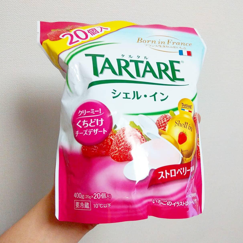 #いちごミルクラブ #サバンシアフロマージュデイリージャポン #タルタルシェルインストロベリー風味 謎イチゴ系-☆---本物イチゴ系甘さ強め系--☆--控え目系こってり系-☆---さっぱり系超ミルク系--☆--生クリーム系おもいで度-☆--- #侍猫度クリームチーズが大盛りで満腹度が半端ないヘビィなやつ!レアチーズかと思ってたらチーズよりな食感で甘さも控えめだよ。ひと粒のカロリーも52kcalと控えめで一気に満腹になるからこいつはすげぇ。フランス産クリームチーズ75%は侮れねぇぞ!コストコのお土産!ありがとうございました〜。コストコ行きたかったなぁ#いちごオレ #いちごオレ味 #いちごミルク #いちごミルクみたい #いちご牛乳 #いちご牛乳味 #イチゴ牛乳 #いちご牛乳クラブ #苺牛乳 #苺牛乳が好き #苺ミルク #苺スイーツ #苺 #苺好きに生まれたからには #メソギア派 #糖分 #いちごミルク味 #スイーツ #スイーツ好き #スイーツスタグラム #スイーツタイム #スイーツ写真 #strawberry #strawberrymilk