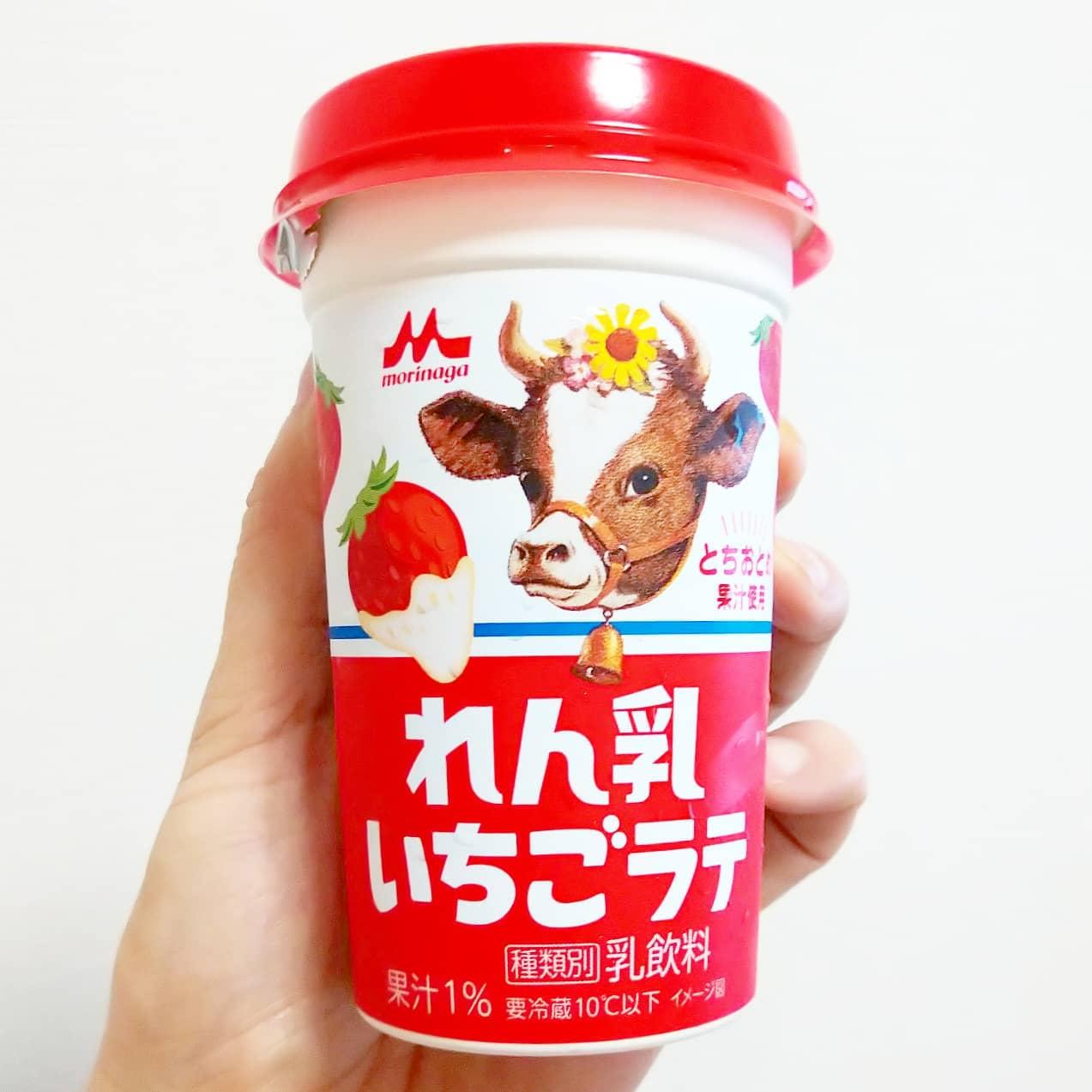 #いちごミルクラブ #森永乳業 #れん乳いちごラテ 謎イチゴ系-☆---本物イチゴ系甘さ強め系--☆--控え目系こってり系--☆--さっぱり系超ミルク系--☆--生クリーム系おもいで度--☆-- #侍猫度優しめ練乳のいちごオレだね。もっとチューブでとろとろな激甘練乳を激盛りかと思ってたけども、一般の方も美味しく飲める甘さでしたな。程よい練乳で美味しいけどもね、以前ローソンにあったごろっといちごミルクのが強烈な甘さで好きだったなぁ。程よい美味しさより危険なくらいの思い出が欲しいよね。ファミマで買ったやつだよ#いちごオレ #いちごオレ味 #いちごミルク #いちごミルクみたい #いちご牛乳 #いちご牛乳味 #イチゴ牛乳 #いちご牛乳クラブ #苺牛乳 #苺牛乳が好き #苺ミルク #苺スイーツ #苺 #苺好きに生まれたからには #メソギア派 #糖分 #いちごミルク味 #スイーツ #スイーツ好き #スイーツスタグラム #スイーツタイム #スイーツ写真 #strawberry #strawberrymilk