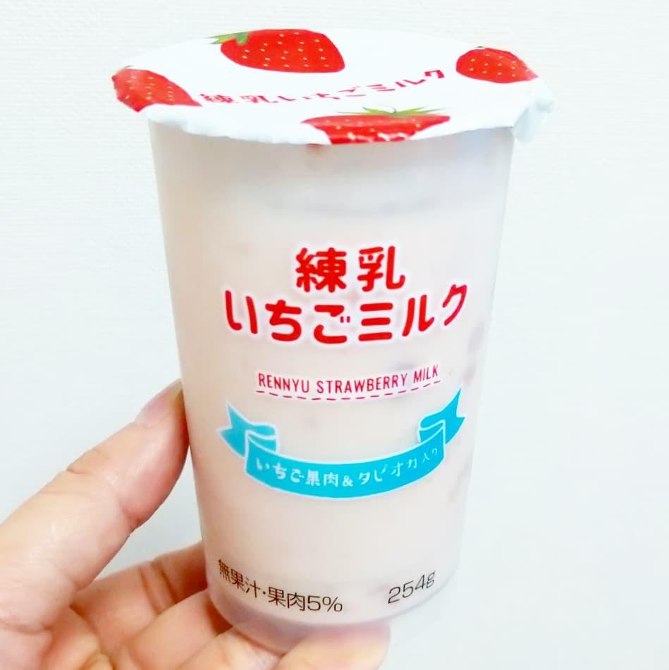 #いちごミルクラブ #トーヨービバレッジ #練乳いちごミルク 謎イチゴ系-☆---本物イチゴ系甘さ強め系-☆---控え目系こってり系-☆---さっぱり系超ミルク系--☆--生クリーム系おもいで度--☆-- #侍猫度濃厚コッテリ系の激甘系でなかなか良いね!ジャム系いちごだから酸味も控えめだしタピオカも美味い。個人的には昔の赤いもわもわがあったデザインのが好きだったけどねぇ。炎上しちゃったからしょうがないね。セブンで買ったやつだよ。かさまし系の弁当容器はアレだけど…いちごミルクのデザインは別に気にしてなかったのにね。ほんとテレビもYouTubeも文句言って視聴回数稼ぐ手法がはやりすぎだよね#いちごオレ #いちごオレ味 #いちごミルク #いちごミルクみたい #いちご牛乳 #いちご牛乳味 #イチゴ牛乳 #いちご牛乳クラブ #苺牛乳 #苺牛乳が好き #苺ミルク #苺スイーツ #苺 #苺好きに生まれたからには #メソギア派 #糖分 #いちごミルク味 #スイーツ #スイーツ好き #スイーツスタグラム #スイーツタイム #スイーツ写真 #strawberry #strawberrymilk