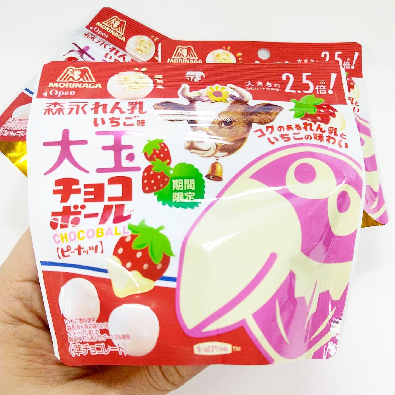 #いちごミルクラブ #森永製菓 #大玉チョコボールれん乳いちご味 謎イチゴ系-☆---本物イチゴ系甘さ強め系--☆--控え目系こってり系--☆--さっぱり系超ミルク系--☆--生クリーム系おもいで度---☆- #侍猫度わりと口どけの良い練乳いちご味の大玉チョコボールだね!ちゃんと練乳のコッテリ甘さが表現できてて良い!金の玉的なアレがでるまで食べ続けます。ファミマで買ったやつだよ。#いちごオレ #いちごオレ味 #いちごミルク #いちごミルクみたい #いちご牛乳 #いちご牛乳味 #イチゴ牛乳 #いちご牛乳クラブ #苺牛乳 #苺牛乳が好き #苺ミルク #苺スイーツ #苺 #苺好きに生まれたからには #メソギア派 #糖分 #いちごミルク味 #スイーツ #スイーツ好き #スイーツスタグラム #スイーツタイム #スイーツ写真 #strawberry #strawberrymilk