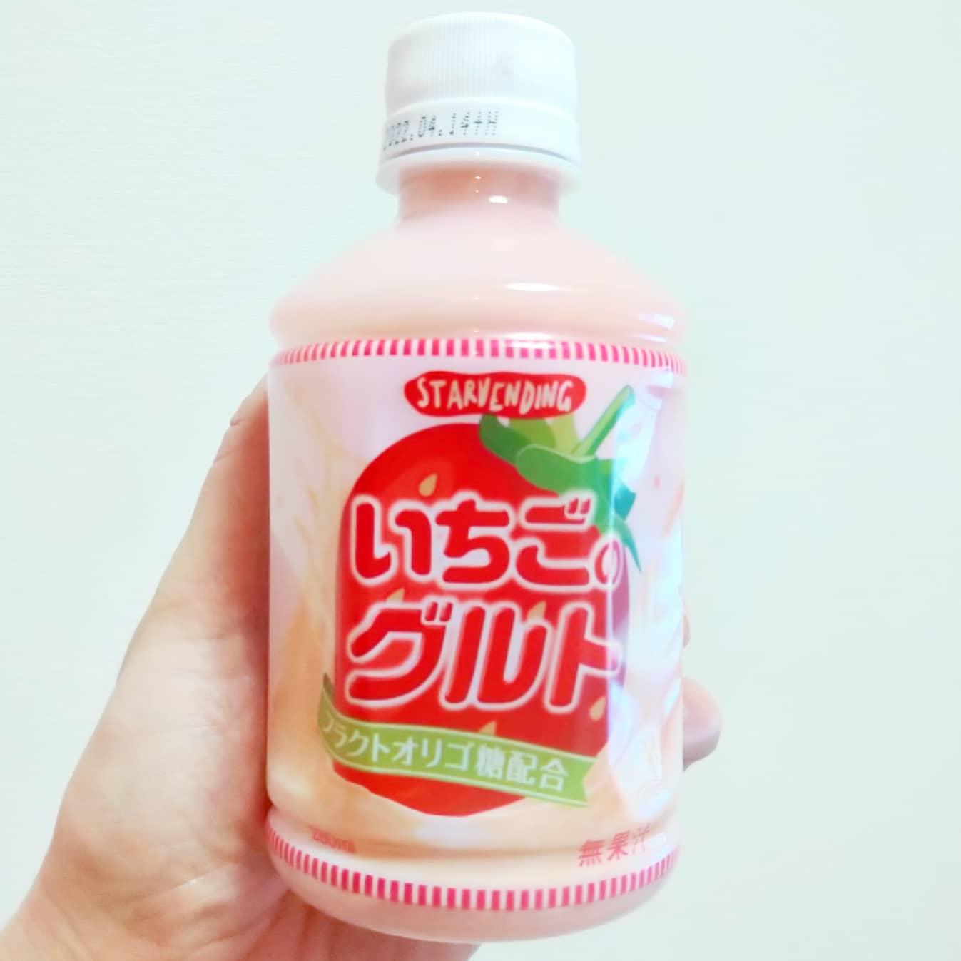 #いちごミルクラブ #スターベンディング #いちごのグルト 謎イチゴ系--☆--本物イチゴ系甘さ強め系--☆--控え目系こってり系-☆---さっぱり系超ミルク系--☆--生クリーム系おもいで度--☆-- #侍猫度ほんのりヤクルトと謎苺牛乳な感じのやつ。どっちもほんのりだね。若干薄く感じつつもさっぱりしているわけじゃないやつだね。自動販売機で買ったやつだよ。#いちごオレ #いちごオレ味 #いちごミルク #いちごミルクみたい #いちご牛乳 #いちご牛乳味 #イチゴ牛乳 #いちご牛乳クラブ #苺牛乳 #苺牛乳が好き #苺ミルク #苺スイーツ #苺 #苺好きに生まれたからには #メソギア派 #糖分 #いちごミルク味 #スイーツ #スイーツ好き #スイーツスタグラム #スイーツタイム #スイーツ写真 #strawberry #strawberrymilk
