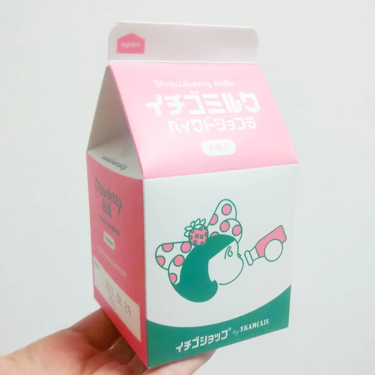 #いちごミルクラブ #イチゴショップ #イチゴミルクベイクドショコラ 謎イチゴ系-☆---本物イチゴ系甘さ強め系--☆--控え目系こってり系-☆---さっぱり系超ミルク系--☆--生クリーム系おもいで度---☆- #侍猫度しっとり系の謎苺牛乳感がコッテリ美味しいクッキーだね!生チョコのようにしっとりで柔らかクッキーでホロホロな口どけで甘いミルク感が美味いやつ!謎苺牛乳好きにはかなりハマるやつ!大きいサイズの買っとけば良かったぁ〜。これは紅茶とも合うやつだね。商品解説読むと、どうやらバラの香りも練りこんだみたいだけど、薔薇感は言われなきゃわからなかったわぁ。ローズの香りを練りこんだ苺ショコラとミルクショコラの層でできてるそうな。まぁ可愛いおねぇさんに勧められた時に2個いっとけばよかった!東京駅のイチゴショップで買ったやつだよ。#いちごオレ #いちごオレ味 #いちごミルク #いちごミルクみたい #いちご牛乳 #いちご牛乳味 #イチゴ牛乳 #いちご牛乳クラブ #苺牛乳 #苺牛乳が好き #苺ミルク #苺スイーツ #苺 #苺好きに生まれたからには #メソギア派 #糖分 #いちごミルク味 #スイーツ #スイーツ好き #スイーツスタグラム #スイーツタイム #スイーツ写真 #strawberry #strawberrymilk