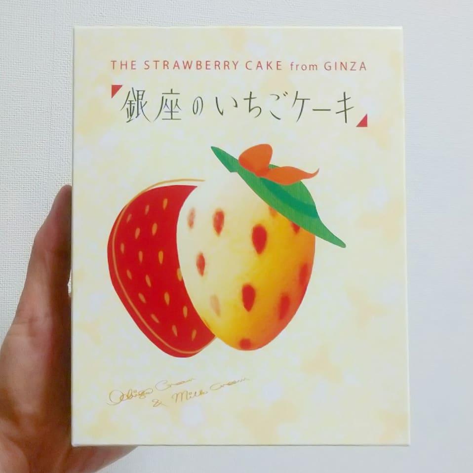 #いちごミルクラブ #銀座のいちごケーキ #グレープストーン東京ばな奈ワールド 謎イチゴ系-☆---本物イチゴ系甘さ強め系--☆--控え目系こってり系-☆---さっぱり系超ミルク系--☆--生クリーム系おもいで度---☆- #侍猫度トロリいちごミルククリームがほわほわスポンジ生地と超絶美味いやつ!酸味とか無くてこってり甘い謎苺牛乳味が良い!まぁ、あれですよはぎつきにコッテリトロリ苺ミルククリームだからそりゃあ美味い。久しぶりにアタリのお土産発見だね!今のところ、信玄餅、生八ツ橋、銀座のいちごケーキが3大お気に入りお土産だね。東京駅のお土産エリアで買ったやつだよ。#いちごオレ #いちごオレ味 #いちごミルク #いちごミルクみたい #いちご牛乳 #いちご牛乳味 #イチゴ牛乳 #いちご牛乳クラブ #苺牛乳 #苺牛乳が好き #苺ミルク #苺スイーツ #苺 #苺好きに生まれたからには #メソギア派 #糖分 #いちごミルク味 #スイーツ #スイーツ好き #スイーツスタグラム #スイーツタイム #スイーツ写真 #strawberry #strawberrymilk