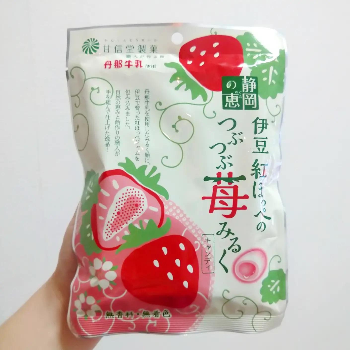 #いちごミルクラブ #甘信堂製菓 #伊豆紅ほっぺのつぶつぶ苺みるく 謎イチゴ系-☆---本物イチゴ系甘さ強め系--☆--控え目系こってり系-☆---さっぱり系超ミルク系-☆---生クリーム系おもいで度--☆-- #侍猫度ミルク飴にイチゴジャムが入ったやつ。酸味無い苺にミルクで好みのやつ。無香料、無着色でこだわってるやつやね。スーパーで買ったやつだったかな?#いちごオレ #いちごオレ味 #いちごミルク #いちごミルクみたい #いちご牛乳 #いちご牛乳味 #イチゴ牛乳 #いちご牛乳クラブ #苺牛乳 #苺牛乳が好き #苺ミルク #苺スイーツ #苺 #苺好きに生まれたからには #メソギア派 #糖分 #いちごミルク味 #スイーツ #スイーツ好き #スイーツスタグラム #スイーツタイム #スイーツ写真 #strawberry #strawberrymilk