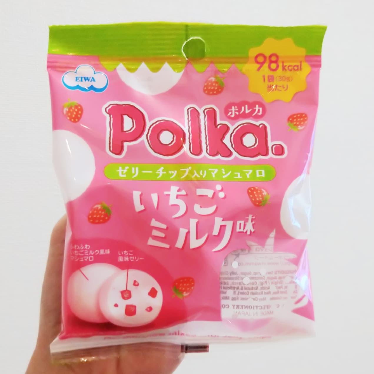 #いちごミルクラブ #エイワ #ポルカいちごミルク味 謎イチゴ系--☆--本物イチゴ系甘さ強め系--☆--控え目系こってり系--☆--さっぱり系超ミルク系--☆--生クリーム系おもいで度--☆-- #侍猫度基本マシュマロにほんのり謎イチゴ味のやつおかしのまちおかで買ったやつだよ。#いちごオレ #いちごオレ味 #いちごミルク #いちごミルクみたい #いちご牛乳 #いちご牛乳味 #イチゴ牛乳 #いちご牛乳クラブ #苺牛乳 #苺牛乳が好き #苺ミルク #苺スイーツ #苺 #苺好きに生まれたからには #メソギア派 #糖分 #いちごミルク味 #スイーツ #スイーツ好き #スイーツスタグラム #スイーツタイム #スイーツ写真 #strawberry #strawberrymilk